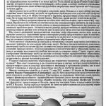 Nedeljnik Napred 16.5.2013.