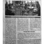 Nedeljnik Napred 24.11.2014.