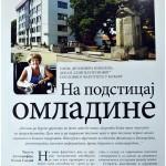 Srbija Nacionalna revija br. 39. 2013 I deo