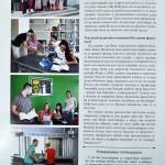 Srbija Nacionalna revija br. 39. 2013 III deo